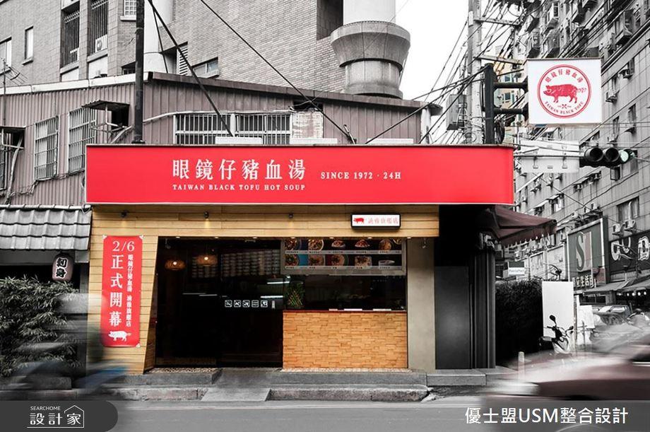 天冷來喝湯!最潮豬血湯店,由老屋改建而成的東方風商空