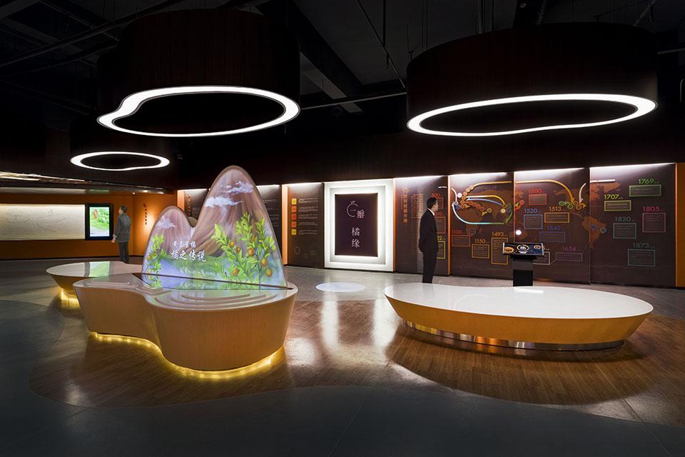 中國柑橘博物館